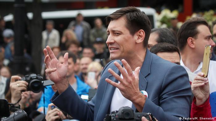 Оппозиционный политики Дмитрий Гудков