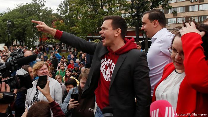 Комментарий: Сентябрьские выборы в Мосгордуму завершились в июле