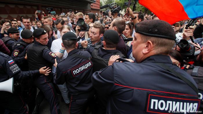 Поліція затримала 38 людей під час акції
