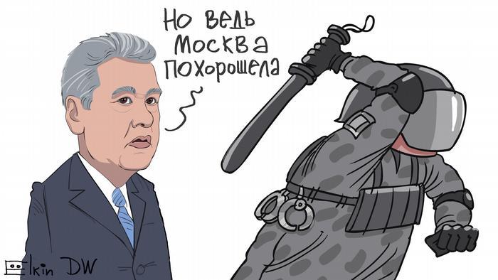 Собянин смотрит на омоновца, замахивающегося дубинкой - карикатура Сергея Елкина