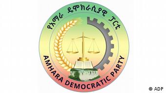 Das Logo der ADP Amharische Demokratischen Partei (ADP)
