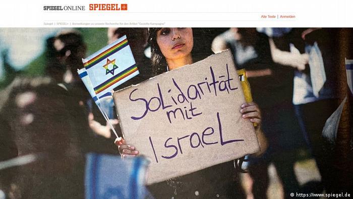 Screenshot Spiegel Online Gezielte Kampagne