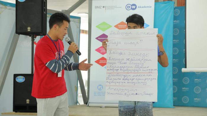 At the Media Democracy Camp, the young participants developed their own ideas and projects to tackle current problems in their regions, e.g., a concept for a green city or a citizen initiative for rural areas.