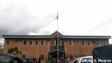 Kamerun | Sicherheit an öffentlichen Schulen