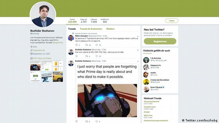 Скрийншот на профила на Божидар Божанов в Туитър
