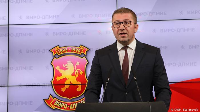 Hristijan Mickoski PK Mazedonien (DW/P. Stojanovski)