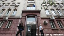 Bulgarien, Sofia: Gebäude der bulgarischen National Revenue Agency (Reuters/D. Kyosemarliev)