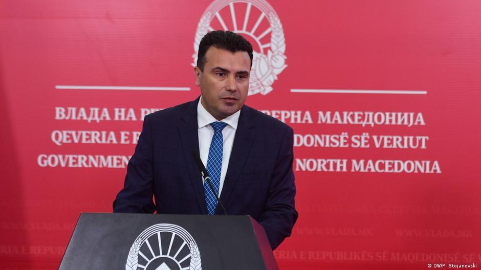 Maqedoni e Veriut  Qeveria e opozita ende në kërkim të marrëveshjes