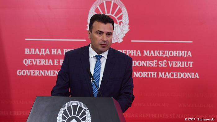 Nord-Mazedonien | Pressekonferenz des Premierminister Zoran Zaev