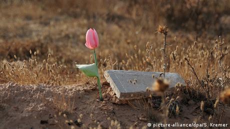 Ο κόλπος των ανώνυμων νεκρών της Τζέρμπα