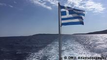Griechenland Schiff mit Griechischer Flagge