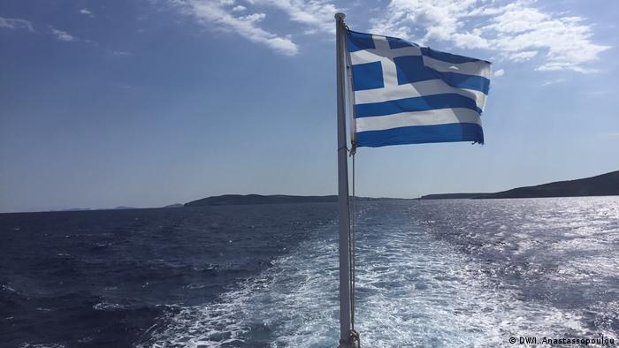 Гръцкият флаг