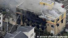 Japan Kyoto Feuer Brand (picture-alliance/dpa/Kyodo)