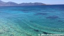 Griechenland | Kleine Kykladen | Ägäis