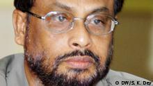 Ghulam Muhammed Quader bangladeschischer Politiker