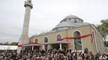 Minarette und Moscheen in Deutschland und Europa, Moschee Duisburg