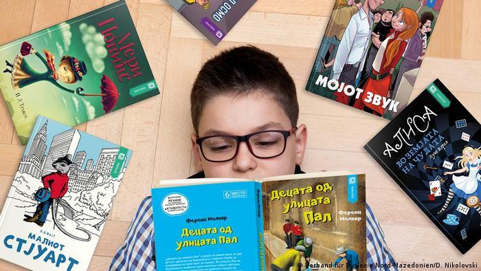 Nord-Mazedonien Verband für Dyslexie   Schullektüre