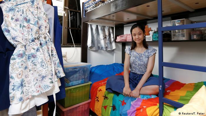 30-летняя учительница начальных классов Юнис Вэй