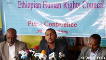 19.7.2019, Äthiopien, Addis Abeba, Ethiopian Human Rights council, People in custody blamed participating in some out-law activities ...etc how the Human Rights council see all these things and how it intervene on Attorney General accusation of these people ? and how much at this juncture the Council is updating itself and how it works now freely all these aspects have been described during the briefing that the Council gave this morning.