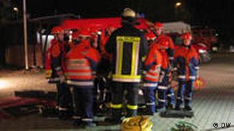Добровольческая дружина пожарных