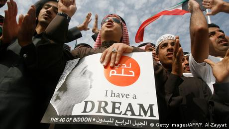 Bedoon protester holding a poster reading 'I have a dream,' photo from 2012 (Getty Images/AFP/Y. Al-Zayyat)