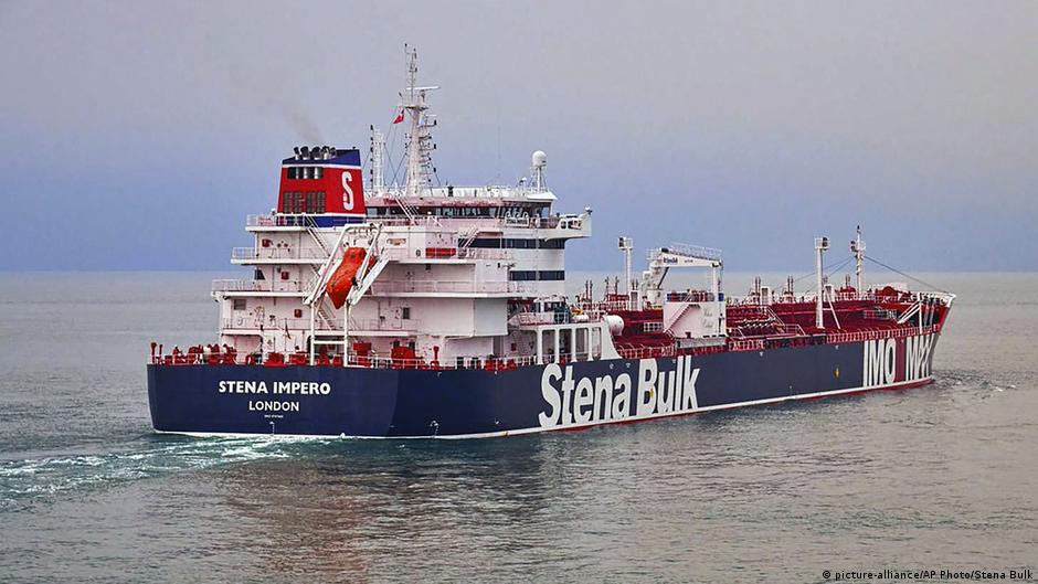Iran seizes ′foreign′ vessel in Persian Gulf | News | DW