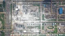 China Sanmenxia | Explosion bei Yima Vergasungsanlage