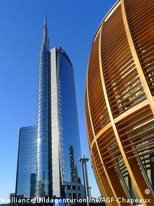 Штаб-квартира банка Unicredit в Милане