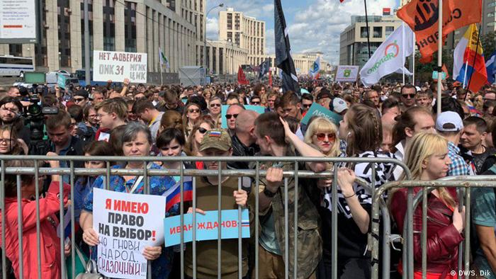 Участники митинга в Москве, 20 июля 2019 года