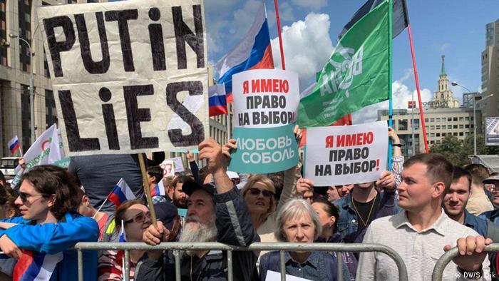 Russland Protest in Moskau (DW/S. Dik)