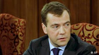 Президент Медведев