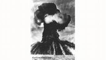 Архивные снимки взрывов на полигоне