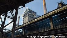 Coke oven battery is pictured at the territory of the ArcelorMittal KryvyiRih PAO coke-chemical plant, Dnipropetrovsk Region, May 17, 2019. Ukrinform. /VVB/ PUBLICATIONxINxGERxSUIxAUTxHUNxONLY Copyright: xOleksandraxButovax