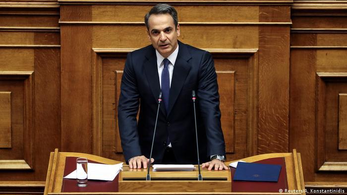Griechenland neue Regierung bekennt sich zu Haushaltszielen | Kyriakos Mitsotakis