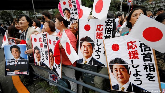 Japan Wahl zum Oberhaus des Parlaments (Reuters/Issei Kato)