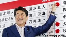 Japan | Wahlen | Shinzo Abe (picture-alliance/dpa/Kyodo)