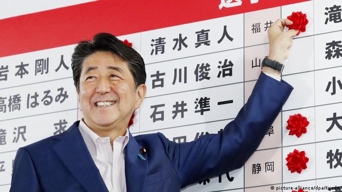Japanese PM Shinzo Abe's ruling bloc is set to secure a majority in the upper house of parliament