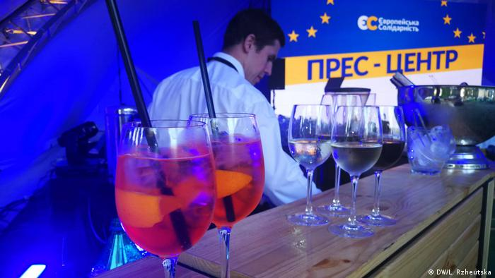 У штабі партії Європейьска солідарність