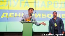Ukraine | Parlamentswahlen | Wolodymyr Selenskyi