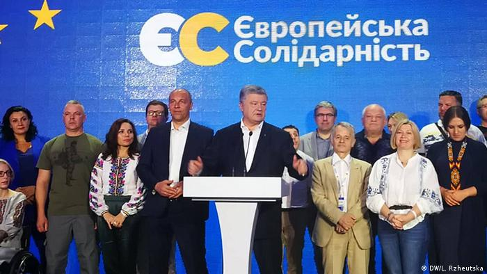 Uktraine | Wahlen | Petro Poroschenko (DW/L. Rzheutska)