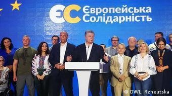 Порошенко и члены его партии Европейская солидарность