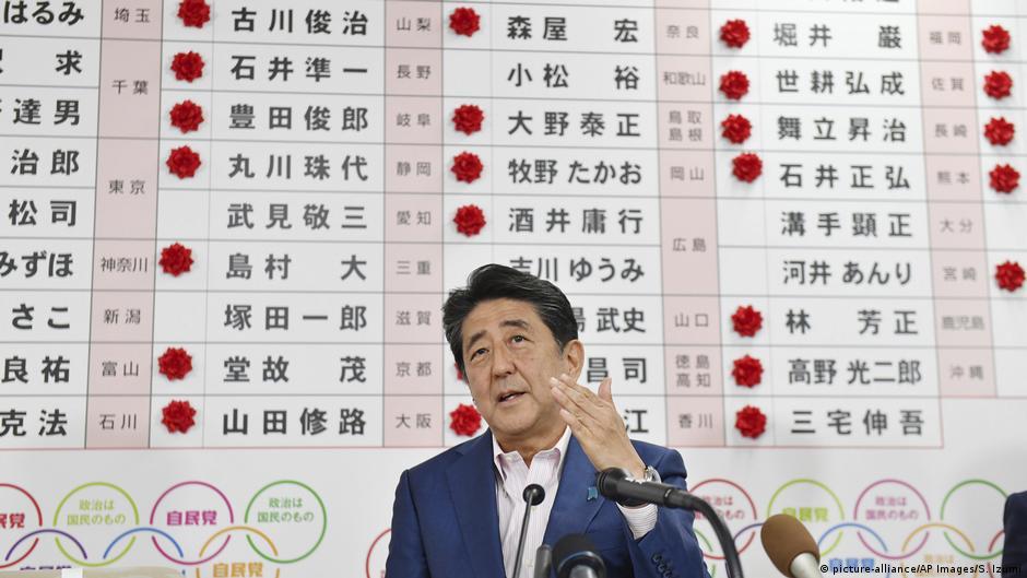 Abe ohne Zwei-Drittel-Mehrheit im Oberhaus | DW | 22.07.2019