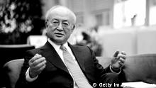 Yukiya Amano (Getty Images/J. Klamar)