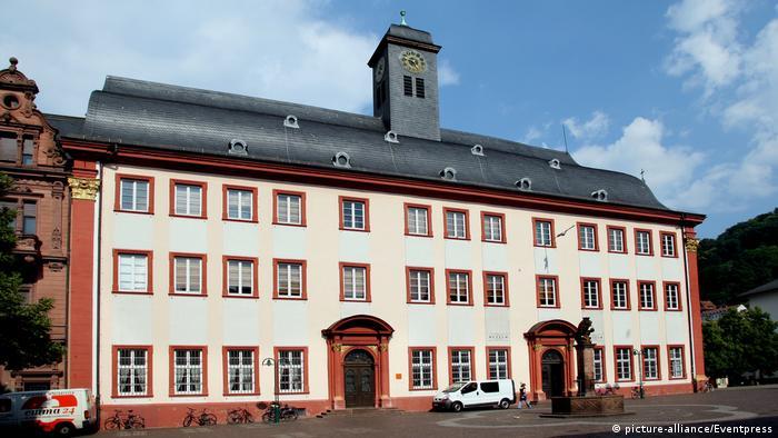 Гейдельбергский университет