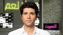 DW Jaafar Talk Moderator Jaafar Abdul Karim (Teaser)