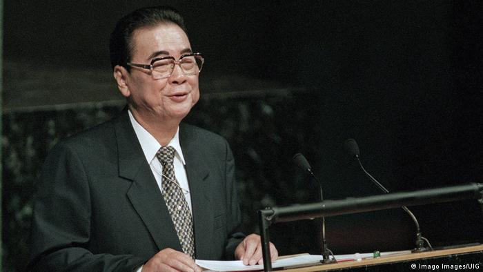 Ehem. Vorsitzenden des Nationalen Volkskongresses der Volksrepublik China Li Peng (Imago Images/UIG)