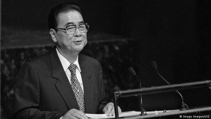 Ehem. Vorsitzenden des Nationalen Volkskongresses der Volksrepublik China Li Peng