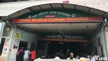 Bangladesch Dhaka Medical College Hospital