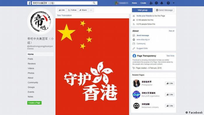 Screenshot Facebook - China Honkong (Facebook)