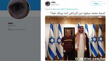 Israel - Saudischer Journalist mit einem Beamten vom Auswärtigen Amt
